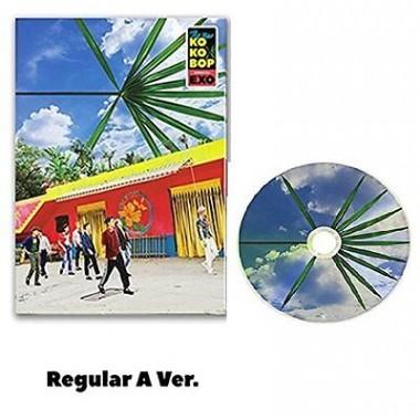 The War KOREAN ver. 4th Album CD+Poster+Illustration Paper+Gift