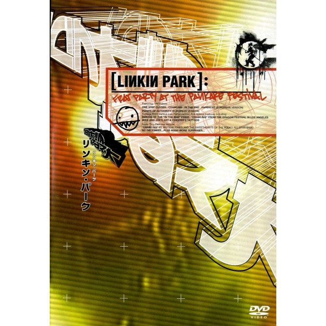 Linkin Park - Frat Party At The Pankake Festival