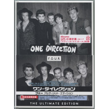 Four (Deluxe) Japanese Version