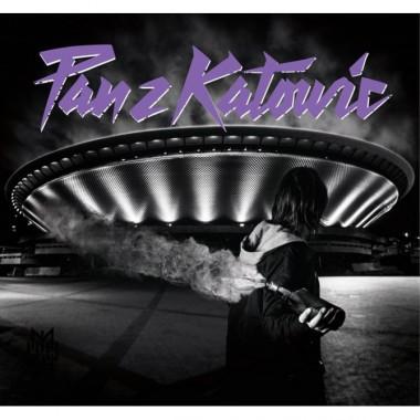 Mega Pakiet Fandango 2018