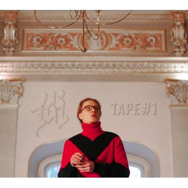 Pakiet IGI Tape 1 + Trappist